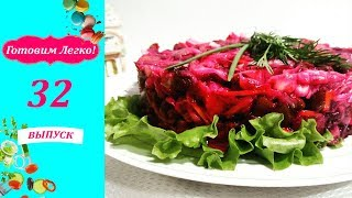 Салат с капустой и рыбой. Вкусный осенний салат.