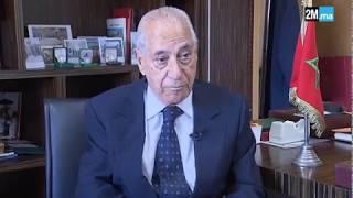 Exclusif. La position historique de Mohammed V contre les lois Vichy, racontée par Abdelhak El Mrini