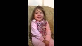 طفلة ام لسان لبنانية تحب العراق تخررب #ضحك