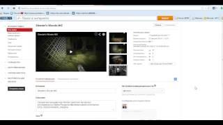 Как поставить значок на видео(, 2014-01-21T19:37:46.000Z)