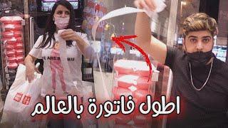 معك 3 دقائق تشتري اي شيء 🟥🌸🟦 خالد النعيمي