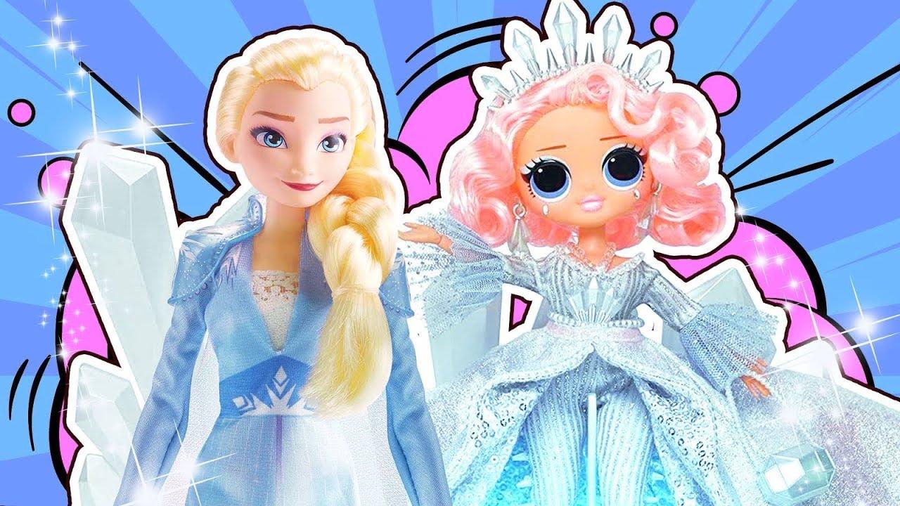 Куколки ЛОЛ OMG превратили Эльзу в Лели Кристал! За что ...