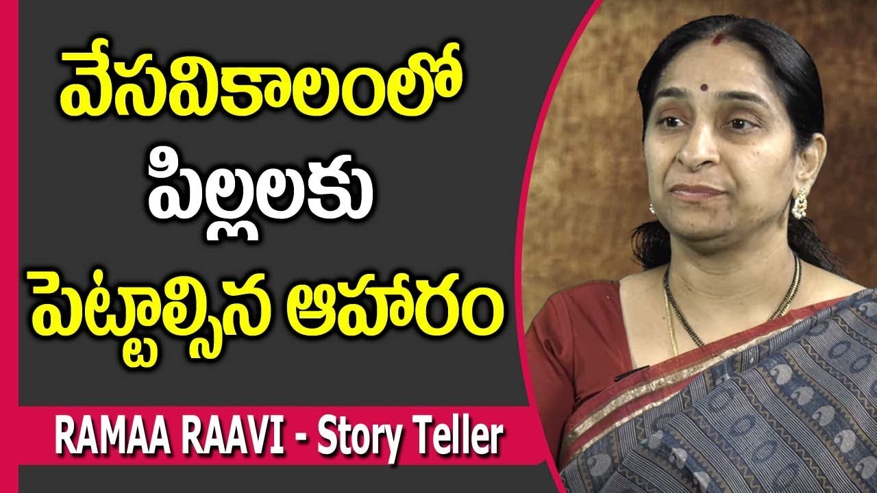 Child Nutrition : Healthy Summer Foods for Children || Ramaa Raavi || SumanTV Mom