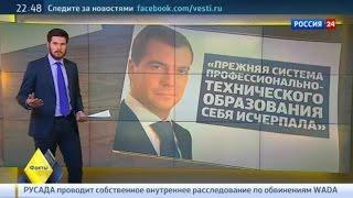 Уроки труда: кто такие мехатроники и мобильные робототехники и где этому учат в России?