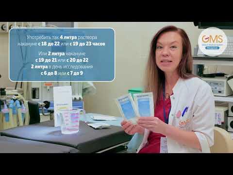 Как правильно подготовиться к колоноскопии