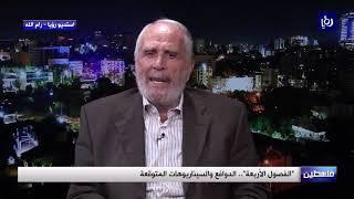 خبير عسكري يعلق على تدريبات جيش الاحتلال - (3-8-2019)