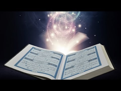 Surah Enfal of Holy Quran, FULL HD AMAZING VIEWS