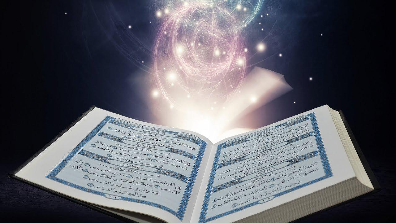 Full Quran Book