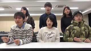 龍谷大学アカペラサークルmix-voice所属、かたくりポケットというバンド...