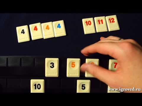 Руммикуб. Обзор настольной игры от Игроведа