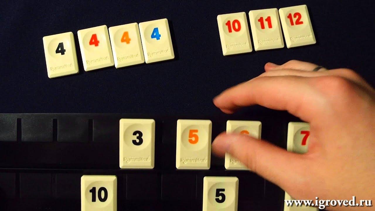 Мезрич удар по казино читать онлайн