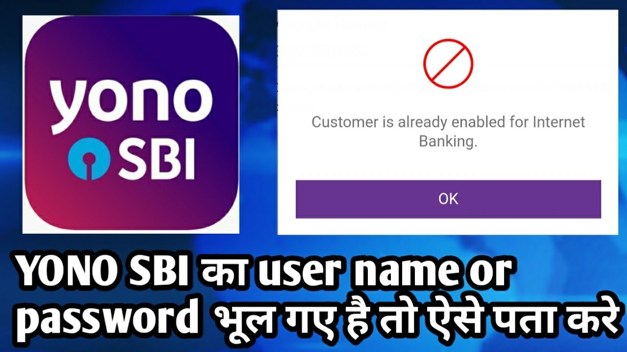Customer is already enable for internet banking problem solved || yono SBI account in Hindi - YouTube