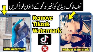 How To Download tiktok Videos Without Watermark || How to remove Watermark from tiktok Videos