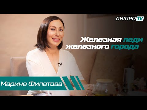 Об альпинизме, семье, бизнесе и моде | Интервью с Мариной Филатовой. 06.03.2020