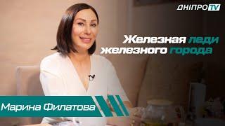 Об альпинизме семье бизнесе и моде Интервью с Мариной Филатовой 06 03 2020
