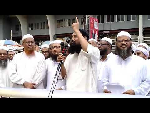 ভারতে সংখ্যালঘু মুসলিম হত্যা বন্ধে বায়তুল মোকাররমের সামনে মানববন্ধন