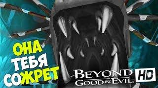 Beyond Good and Evil HD (PS 3) - 3 - Просто работа или ловушка?