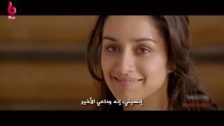 Bhula Dena Mujhe  Aashiqui 2 مترجمة للعربية HD hiba