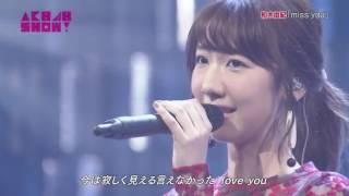 柏木由紀 - miss you
