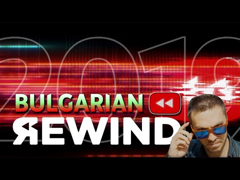 Bulgarian Youtube Rewind 2019