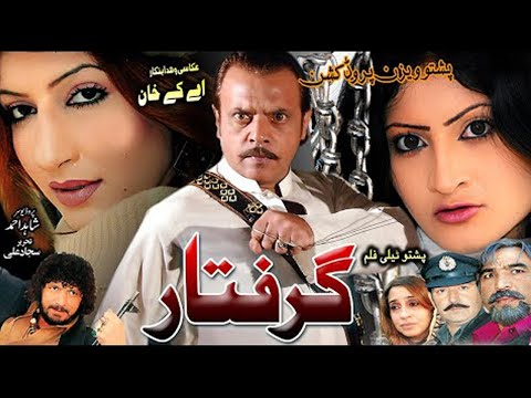 Download Giraftar - Pashto  New Film 2020 | Jahangir Khan, Nono, Salma Shah - HD 1080p