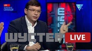 Шустер Live Будни 01.12.16  Безвизовый режим с Евросоюзом