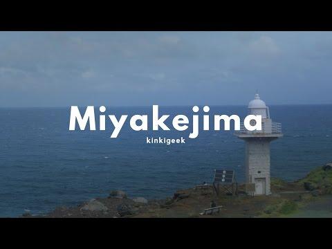 Beautiful Japan - Miyakejima Island, Tokyo