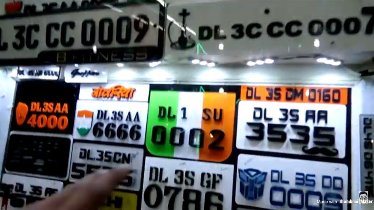Number Plate Maker Near Me >> High Security Number Plate For My Bike