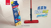Déballage Et Test De Vileda Turbo Vileda Easy Wring Clean