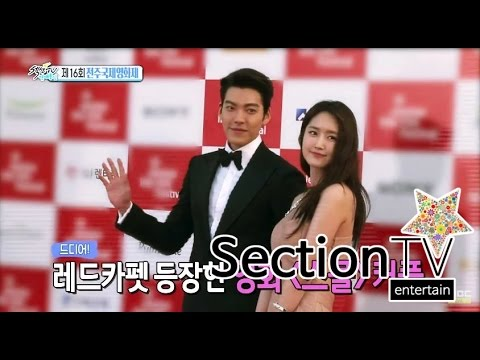 [Section TV] 섹션 TV - Opening ceremony of the 16th Jeonju International Film Festival 20150503