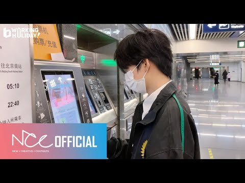 Download BOY STORY 'Working Holiday' 打工人特辑 EP.01 l ZIHAO