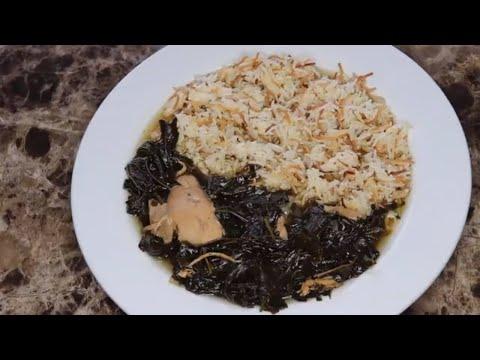 Lebanese Molokhia Recipe الملوخية بالدجاج على الطريقة اللبنانية
