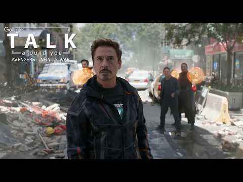 TALK around you : [SPOIL ALERT!!!] Avengers Infinity War