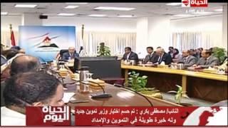الوزير المستقيل فى طريق الحساب.. مصطفى بكرى: منع حنفى من السفر خلال ساعات (فيديو)