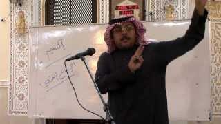 دورة: المدخل إلى اللغة العربية | د. محمد العمري | المجلس الثاني