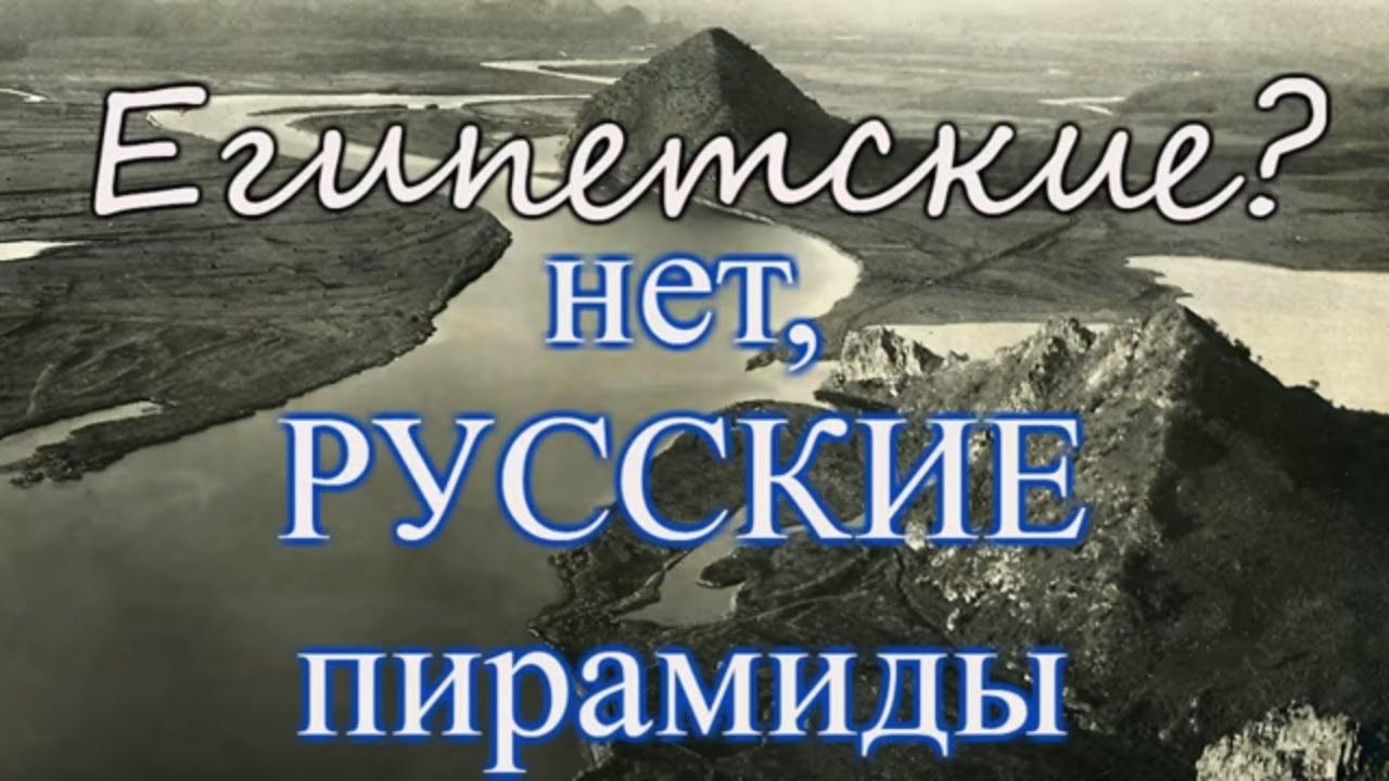 Запрещенные знания I В Приморье скрываются многочисленные ...