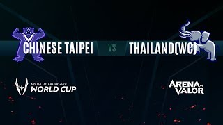 TPE vs. TH (WC) | Knockout Stage Day 5 | AWC 2018