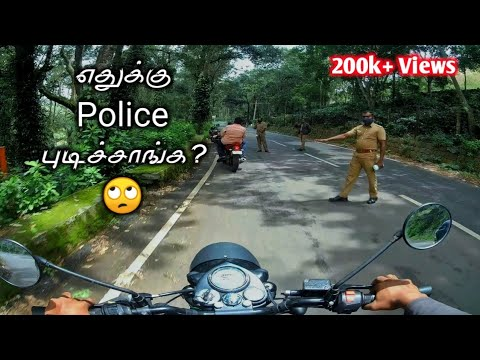 Download Caught by Police in Yercaud 🙄   Drone Shots 🔥  Part - 3