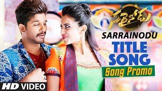 Sarrainodu Songs | Sarrainodu Video Song Promo | Allu Arjun, Rakul Preet,Boyapati Sreenu,SS Thaman