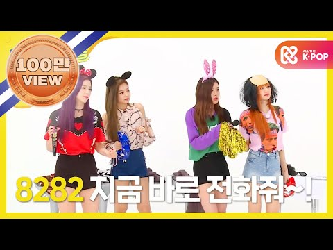 (Weekly Idol EP.310) How BLACKPINK plays in karaoke