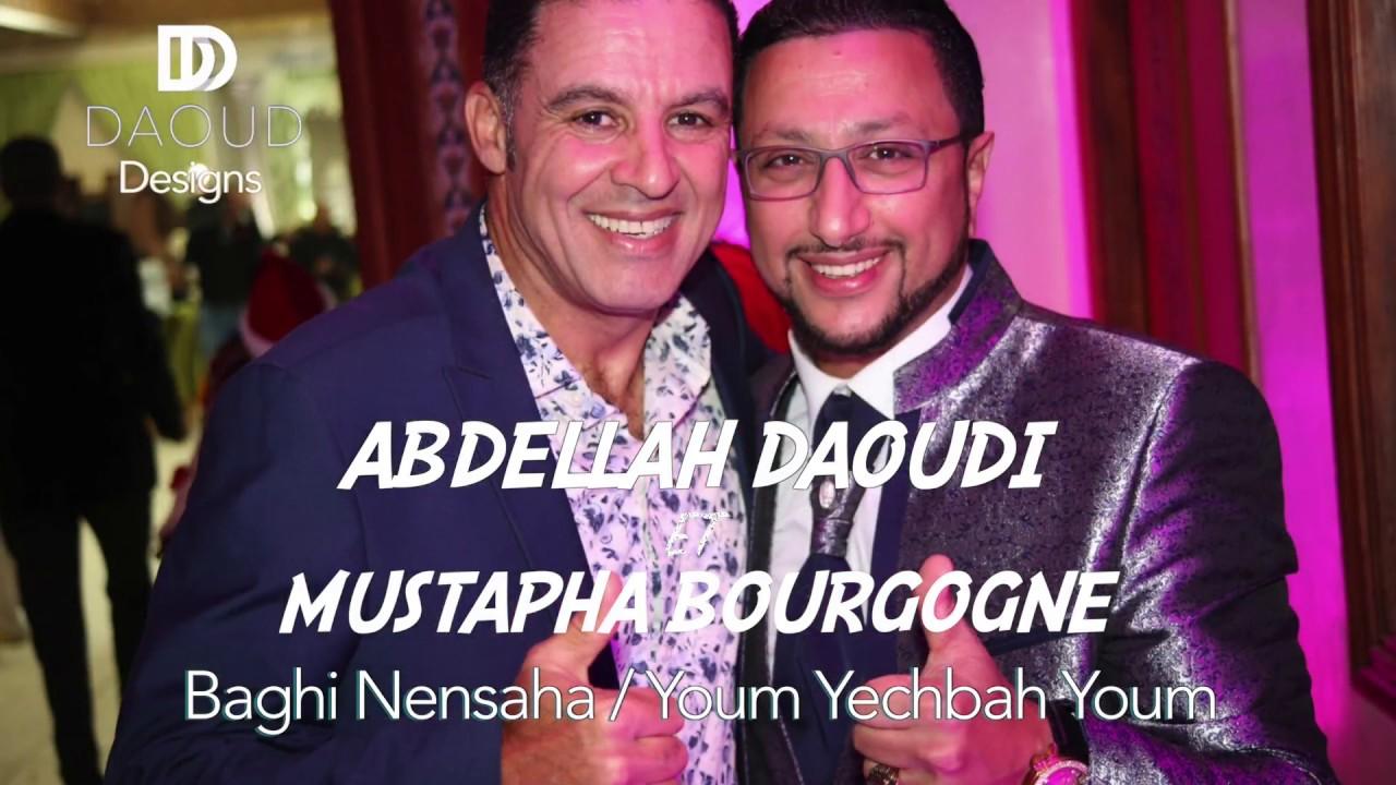 daoudi youm yachbah youm