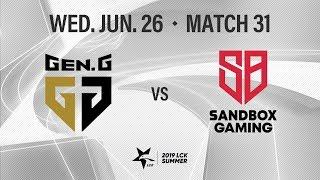 -vs-match31-hl-06-26-2019-lck-