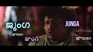 Junga   Movie Trailer Full HD