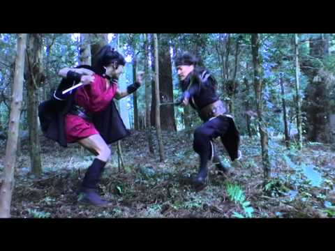 Memoirs of a Lady Ninja Trailer