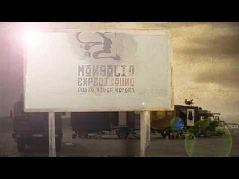 "Pushy ""Private Yurt"" (Mongolia Expedisound Album)"
