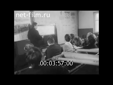 1981г. депо Ртищево. Саратовская обл