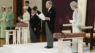 天皇陛下「国民に心から感謝」 退位礼正殿の儀全編