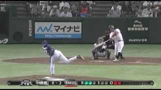 2014 JX-ENEOS 石川 駿