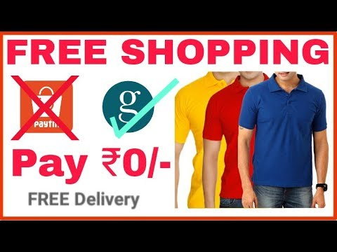 6dfe2884812 (Expired) Online Free Shopping New Glow road app