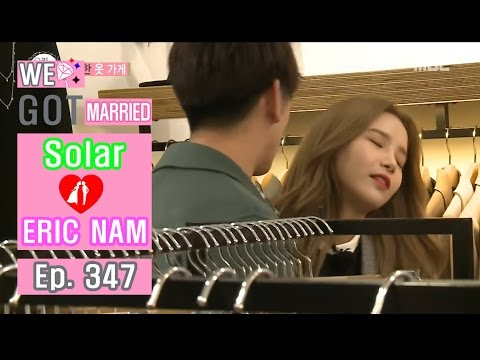 [We got Married4] 우리 결혼했어요 - Eric Nam afflicted with candid shot 20161112